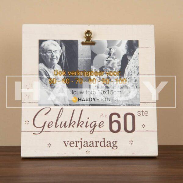 tekstblok fotoblok gelukkige 60ste verjaardag