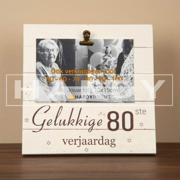 tekstblok Fotoblok 'Gelukkige 80ste verjaardag'