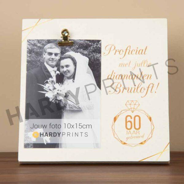 Tekstblok Fotoblok 'Proficiat met jullie diamanten bruiloft 60jaar getrouwd'
